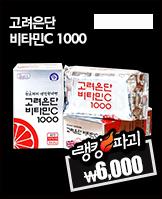 팬티형 보송보송기저귀_today banner_2_/deal/adeal/354018