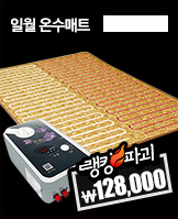 시크릿데이_today banner_3_/deal/adeal/358785