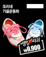 밤_today banner_6_/deal/adeal/361042