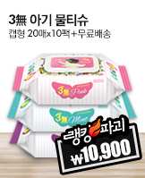 밤_today banner_6_/deal/adeal/369934