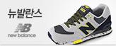 뉴발란스 990&574 신상 BEST 32종_premium banner_4_쇼핑여행공연_/deal/adeal/359545