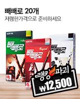 매직팬티_today banner_1_/deal/adeal/377594