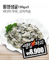 세타필_today banner_6_/deal/adeal/371421