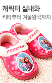 젤리스푼_rightevent banner bottom_6_/deal/adeal/374300