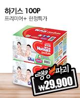 청도반시_today banner_4_/deal/adeal/356382
