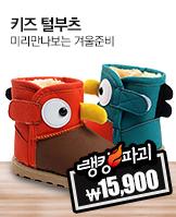 콩두유_today banner_5_/deal/adeal/354194