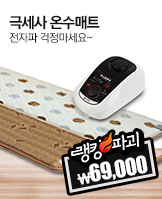세타필_today banner_6_/deal/adeal/372738