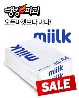 좋은느낌 슬림 수퍼롱 날개_today banner_1_/deal/adeal/366997