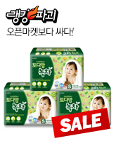백두산 백산수_today banner_2_/deal/adeal/373108