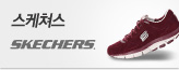 베어파우, 놓칠수 없는 득템찬스_premium banner_3_서울경기_/deal/adeal/392949