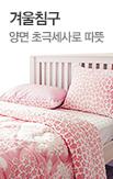 에코라믹 후라이팬 5종세트 풀구성_rightevent banner bottom_4_/deal/adeal/385626
