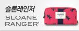 슬론레인저,더 특별한 가격으로 컴백_premium banner_2_쇼핑여행공연_/deal/adeal/389848