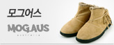 MOG.AUS, 1+1 겨울 퍼부츠 퍼슬리퍼 세트_premium banner_5_쇼핑여행공연_/deal/adeal/394700