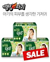 토디앙기저귀_today banner_6_/deal/adeal/395671