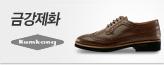 금강(남성화)_premium banner_4_쇼핑여행공연_/deal/adeal/393496