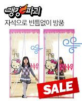 다샵 방풍이_today banner_4_/deal/adeal/390604
