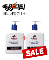 뉴트로지나_today banner_5_/deal/adeal/381388