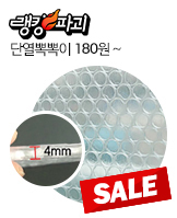 단열뽁뽁이 핫캡_today banner_6_/deal/adeal/368806