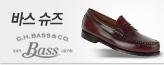 Bass바스, 헤리티지 클래식로퍼 18종_premium banner_4_쇼핑여행공연_/deal/adeal/399802