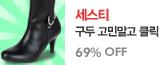 [레드딜] CESTI, 기획전_premium banner_5_서울경기_/deal/adeal/411279