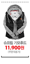 슈프림_rightevent banner top_2_/deal/adeal/412376