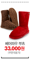 베어파우_rightevent banner top_2_/deal/adeal/413640