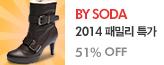백화점 SODA/마나스 패밀리특가_premium banner_4_쇼핑여행공연_/deal/adeal/415170