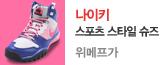 [레드딜] 나이키 레볼루션▶가격깡패_premium banner_1_서울경기_/deal/adeal/413342