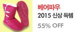 [레드딜] 베어파우, 가격부터 확인!_premium banner_3_서울경기_/deal/adeal/413640