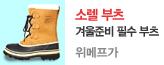 쏘렐_premium banner_2_쇼핑여행공연_/deal/adeal/407805