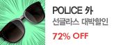 [레드딜] 아이웨어 HOT_premium banner_3_쇼핑여행공연_/deal/adeal/408029