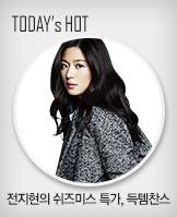 쉬즈미스_today banner_1_/deal/adeal/416302
