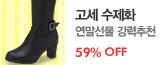 [레드딜] 백화점 고세 최고 2만쿠폰_premium banner_1_쇼핑여행공연_/deal/adeal/412395