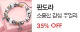 [레드딜]판도라, 50개한정 랜덤박스!_premium banner_2_쇼핑여행공연_/deal/adeal/413601