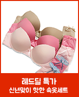 아이엠유어스_today banner_1_/deal/adeal/435521