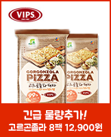 고르곤졸라_today banner_2_/deal/adeal/439441