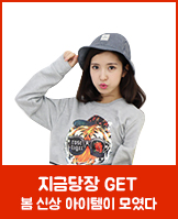 티스토리_today banner_2_/deal/adeal/436619
