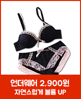 섹시 버블돌_today banner_5_/deal/adeal/437938