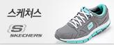 [레드딜] 스케쳐스 리브 18종_premium banner_5_쇼핑여행공연_/deal/adeal/442438