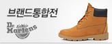 브랜드통합전_premium banner_2_서울경기_/deal/adeal/443101