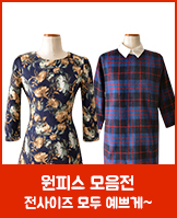 리리앤코 원피스_today banner_3_/deal/adeal/441217