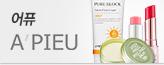 브랜드통합전_premium banner_2_쇼핑여행공연_/deal/adeal/440565