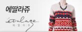 에딸라쥬_premium banner_1_쇼핑여행공연_/deal/adeal/445101