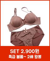 pink2 브라셋트 발렌타인특가_today banner_6_/deal/adeal/443364