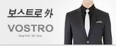 보스트로_premium banner_1_쇼핑여행공연_/deal/adeal/461938