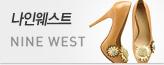 나인웨스트_premium banner_3_쇼핑여행공연_/deal/adeal/462497