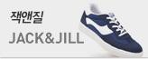 잭앤질 슬립온_premium banner_5_쇼핑여행공연_/deal/adeal/462494