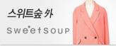 비지트인뉴욕 외, 스마트 쇼핑 봄 71종_premium banner_4_서울경기_/deal/adeal/461751