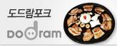 도드람포크_premium banner_1_쇼핑여행공연_/deal/adeal/460951