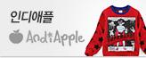 앤디애플_premium banner_2_쇼핑여행공연_/deal/adeal/452581